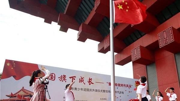 今天,68组亲子家庭和小朋友见证,中华艺术宫里升国旗