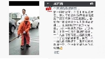 上海公安副局长高速遇事故 下车冒雨现场排堵