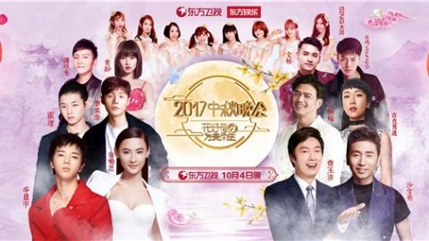 【网络中国节·中秋】今年的荧屏中秋晚会哪家强?你想知道的都在这里