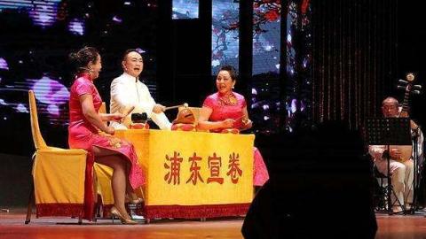 """国家级非遗浦东周浦宣卷在""""小上海""""演出,你去看了吗?"""