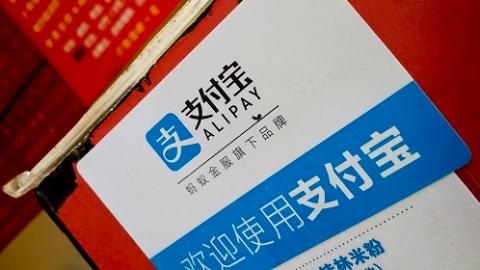 超级黄金周大数据 | 上海人最爱逛书店,看电影,吃江浙菜