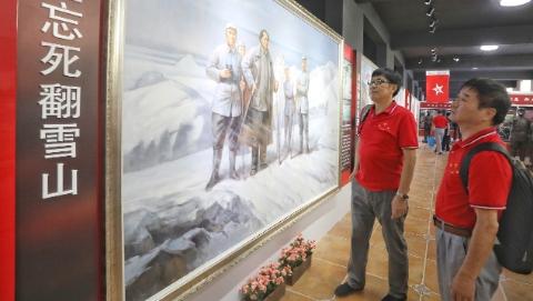沪首个红军长征纪念馆上午开馆  多形式生动展示当年场景