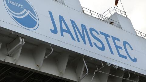 日本海洋研究开发机构 被爆大量虚报论文数量