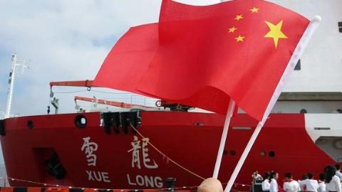 中国第8次北极科学考察凯旋