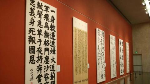 忠诚、胜战、正气,中华艺术宫里军人墨笔高扬军之魂