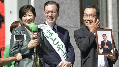 日本大选开锣 三极混战难鼎立
