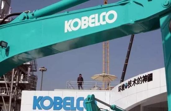 神户制钢社长道歉 称可能存在新违规问题