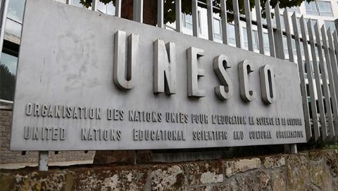 美国退出联合国教科文组织 以色列准备跟进