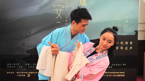 中国上海国际艺术节|原创昆曲《长安雪》将亮相扶青计划