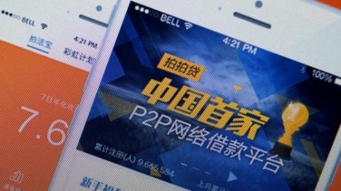 中国第一家网贷平台在美IPO