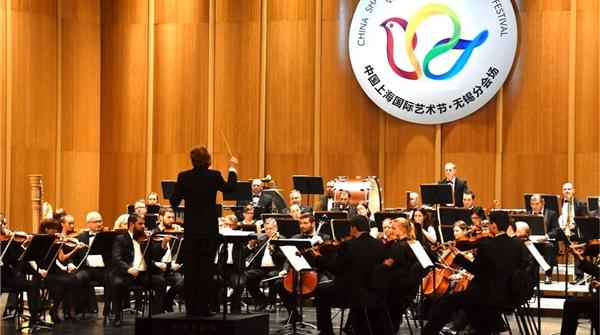 中国上海国际艺术节走进无锡文化市场
