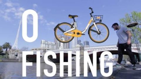 共享单车oBike被举报无照经营,恐将撤出维也纳