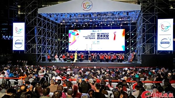 第十九届中国上海国际艺术节今晚开幕