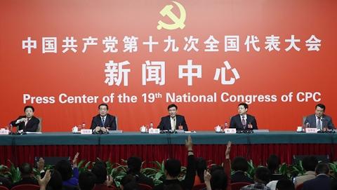 """工信部部长苗圩代表:""""中国制造2025""""对内外资企业一视同仁"""