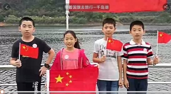 把祖国美景直播给更多人看 申城中小学生旅途中争当小主播