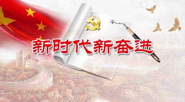 """新时代新奋进丨上海市代表团热议""""坚持以人民为中心""""的发展理念:带领人民不断创造美好生活"""