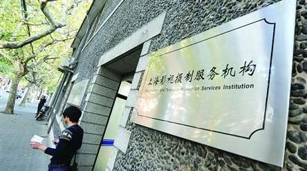 """上海影视摄制服务机构5人团队 为上千剧组做超级""""保姆"""""""
