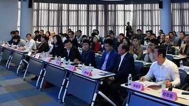 2017上海青年创业英才选拔培训班开班