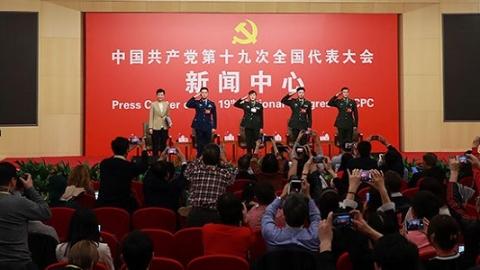 """十九大第七场集体采访:中国军队的""""朋友圈""""越来越大"""