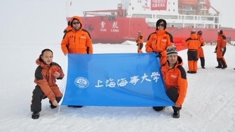 """""""雪龙""""系列破冰船有了国产御寒""""神器"""" """"上海牌""""极地特种低温钢已量产"""