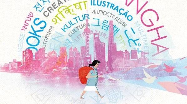 童书市场报告发布:中国原创力量爆发,传统文化成为热点