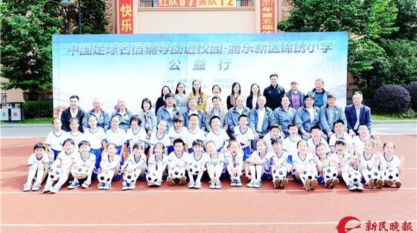 父辈们的足球偶像!这个名宿团首次来上海做了些什么?