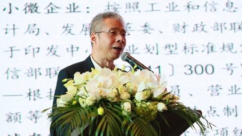 上海财经大学举办金融首席论坛  探路金融如何更好地服务于经济增长