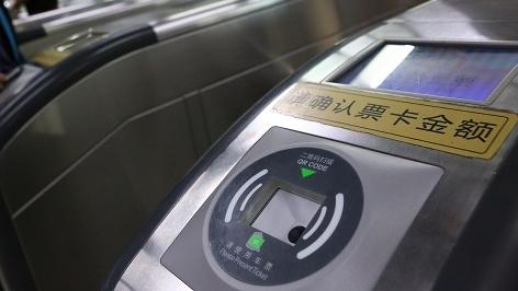 """今起上海可刷手机进出磁浮站 无需上网""""秒""""过闸机"""