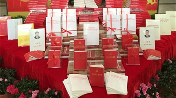 【学思践悟十九大】十九大文献和辅导读物今在沪首发