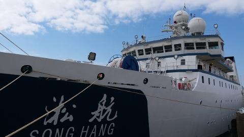 """国内首艘远洋渔业资源调查船""""淞航""""号建成抵沪"""