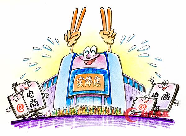 动漫 卡通 漫画 设计 矢量 矢量图 素材 头像 600_440