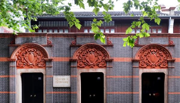【学思践悟十九大】上海石库门的红色文化资源为何那么多?