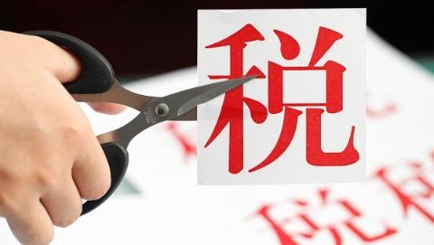 """今年1-9月,上海""""营改增""""试点企业累计减税800亿"""