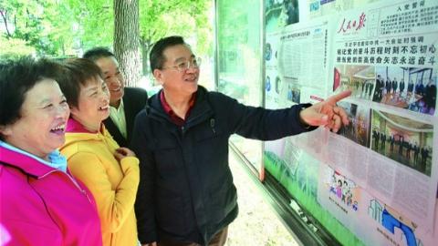 牢记总书记的嘱托,上海广大党员干部纷纷表示:新时代不忘初心,撸起袖子加油干