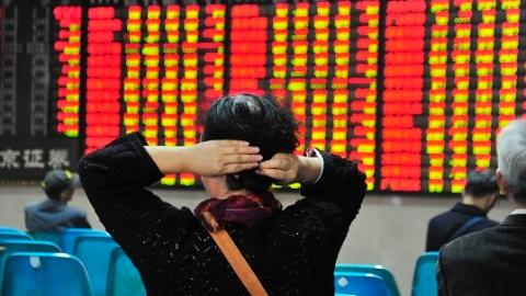 沪深两市融资余额再破万亿 专家:慢牛已成定局
