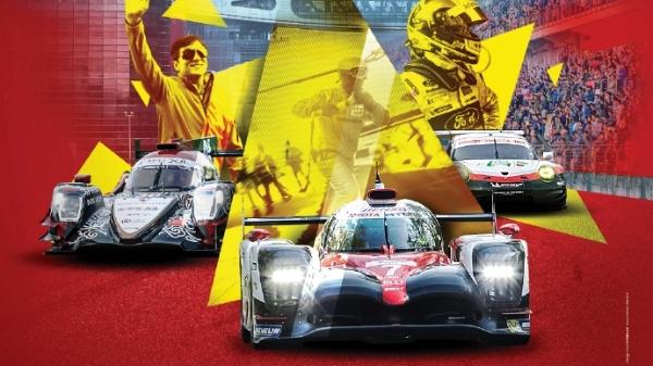 世界耐力锦标赛周末开赛!中国车队想拿上海站冠军
