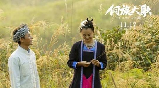 90岁卢燕零片酬出演《侗族大歌》 只因被故事里的爱情打动
