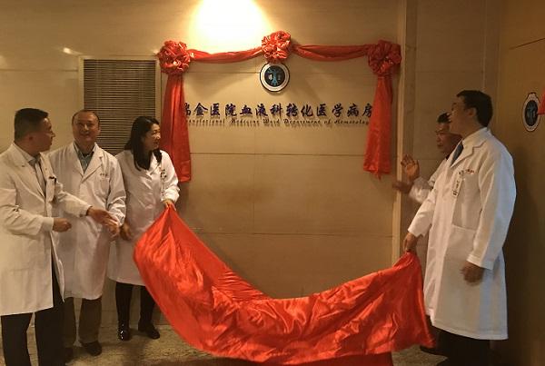 全国率先!瑞金医院启用血液科转化医学病房