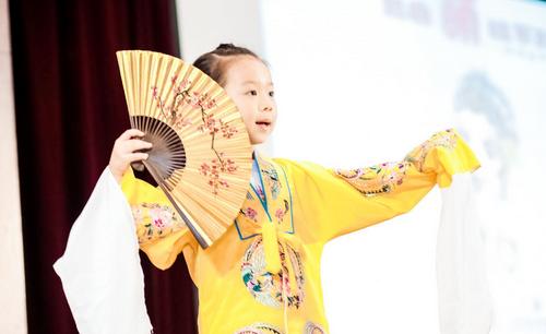 【领航新征程】昆曲传承有萌娃 卡通形象让孩子领悟昆曲之美