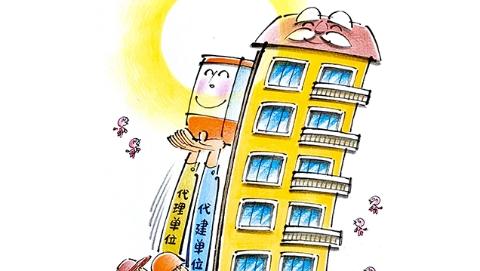 """【学思践悟十九大】独家述评丨""""第三方""""助老房加装电梯提速"""