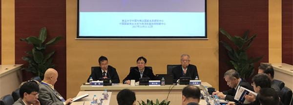 第七届中国周边外交研讨会在复旦大学召开