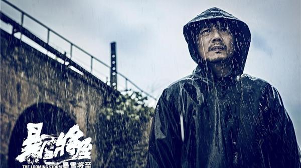 就是这部电影,让段奕宏拿了东京国际电影节的影帝