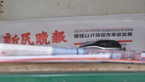 汽车备用钥匙竟放在无锁信箱里  杨浦警方破获一起盗窃车内物案件