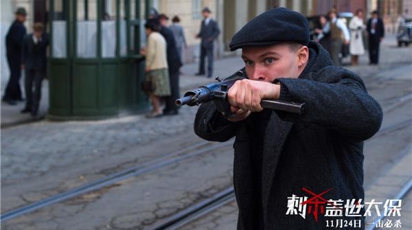 思索反战号召和平!《刺杀盖世太保》披露儿童节由来背后的故事