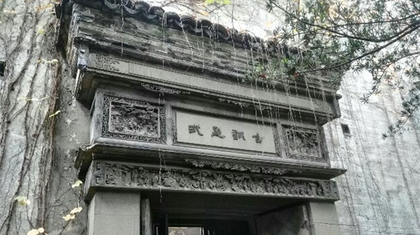 """清代""""江南三大藏书楼""""之一如今成危楼!谁来救救书隐楼?"""