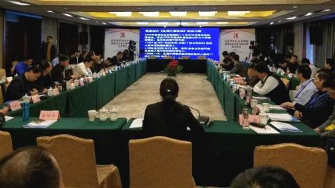 """激发保护企业家精神 促进企业依法合规经营""""法治论坛在沪举行"""