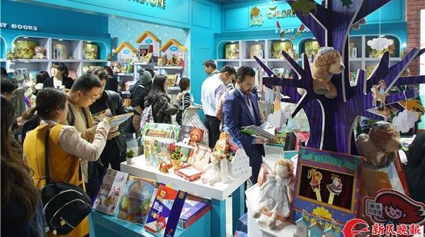 上海国际童书展今早开幕:让童书阅读与世界和未来在一起