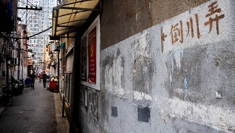今日焦点丨上海第二次地名普查接近尾声:采集地名数据 留住城市根脉
