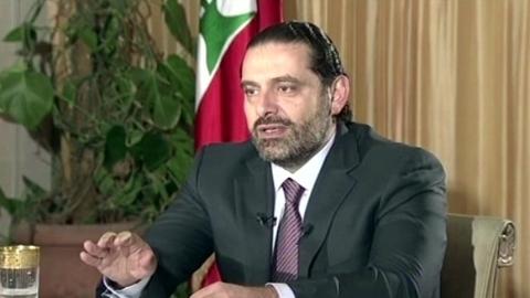 哈里里受邀赴法 黎巴嫩政治危机或现转机