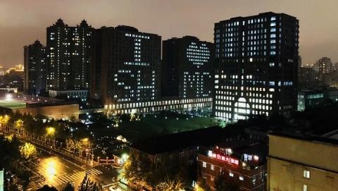 上海医学院历经九十载积淀开启发展新征程